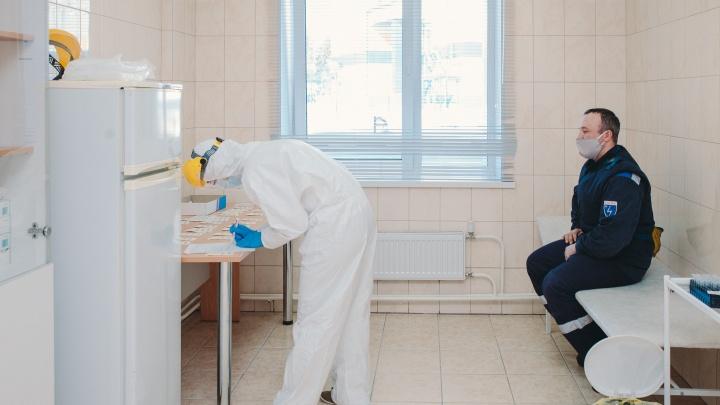 Сотрудники Антипинского НПЗ в Тюмени заболели коронавирусной инфекцией