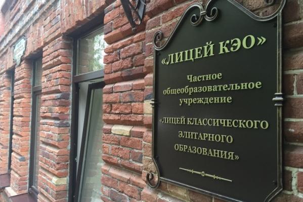 «Лицей КЭО» стабильно в авангарде олимпиадного движения России