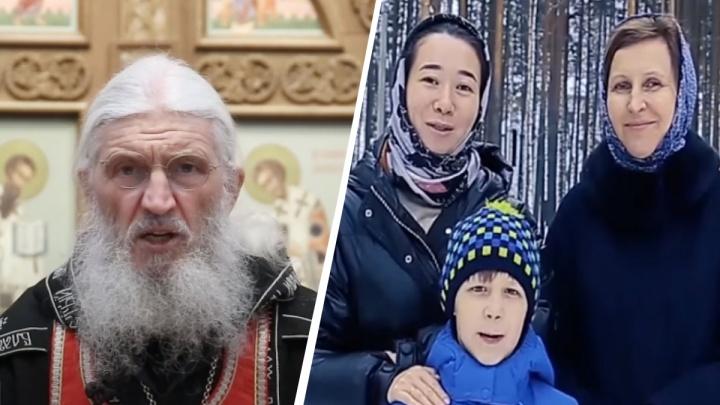 За основателя Среднеуральского монастыря, которого ждёт епархиальный суд, вступились его послушники
