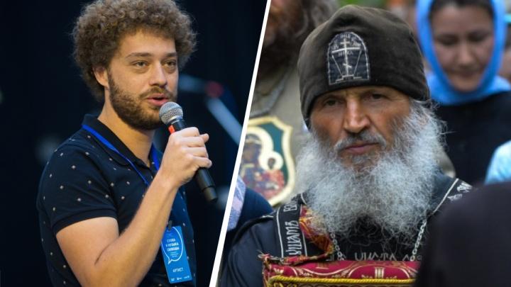 Блогер Илья Варламов высказался о конфликте «всемогущей» РПЦ и опального схиигумена Сергия