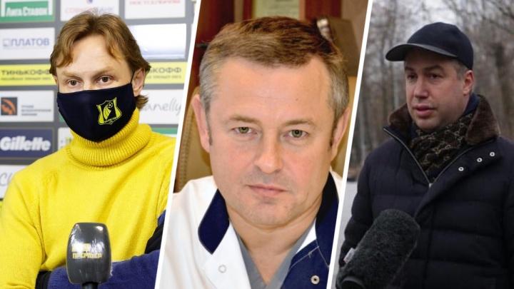 «Кислородный скандал» в РОКБ и очередь в крематорий: что случилось вРостове— итоги недели
