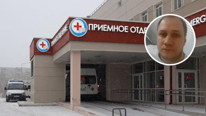 «Доверяйте нашим врачам и спецслужбам»: первый красноярец с коронавирусом записал видеообращение