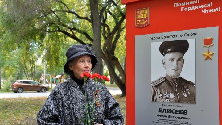 В парке Победы в Кургане открыли Аллею Героев