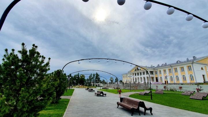Музейный квартал и скейт-парк: власти рассказали, на что потратят 1,5 млрд в кузбасском городе