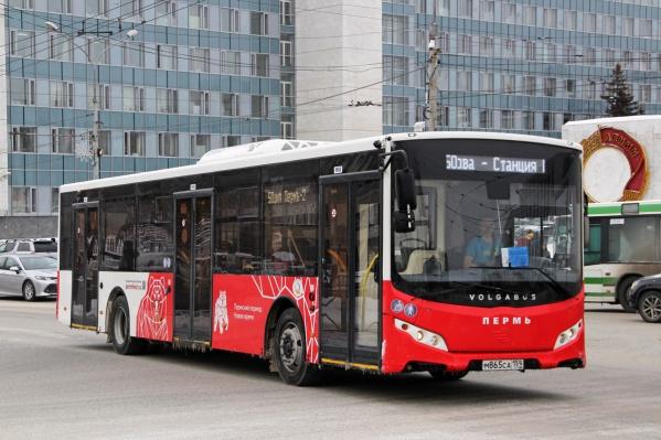 Новые контракты кардинально изменят рынок пассажирских перевозок Перми