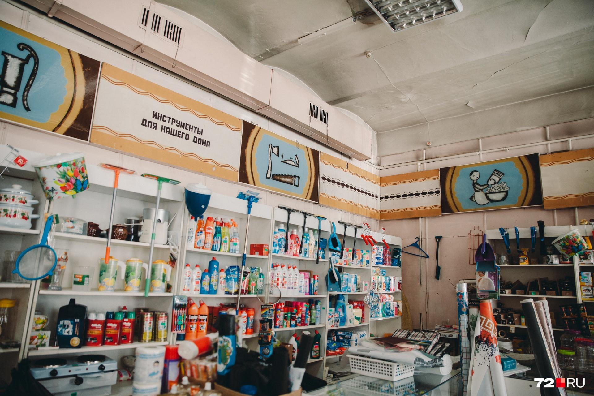 Магазин местами выглядит как в советские времена. Даже вывески остались