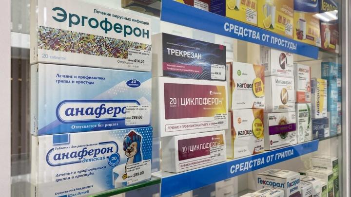 В Волгограде закупают лекарства от бактериальных пневмоний