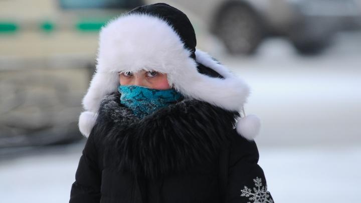 В выходные на Урале снова ждут аномальные морозы