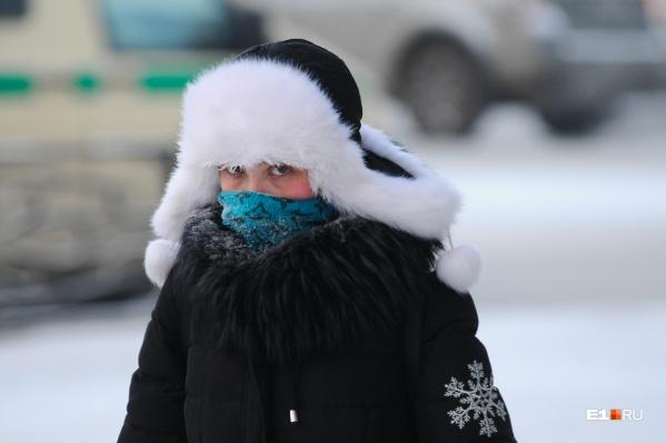 """В некоторых районах температура воздуха опустится до&nbsp;<nobr class=""""_"""">-31 °C</nobr>"""