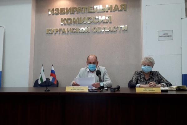 Председатель избирательной комиссии Курганской области Валерий Самокрутов провел брифинг о ходе голосования
