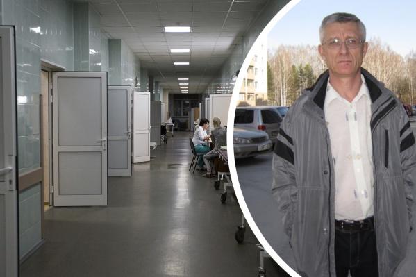 Заболевший мужчина несколько недель провел в больнице, но врачам не удалось его спасти