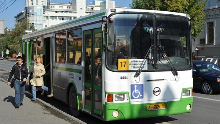 Тюменцам с картами «Мир» дадут большую скидку на проезд в автобусах. А как же остальные пассажиры?