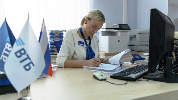 ВТБ сообщил о 13 тысячах обращений от клиентов по реструктуризации кредитов
