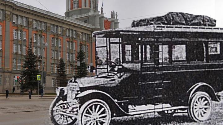Их называли «собачьими ящиками», а колеса замачивали в воде: как в Свердловске поехали первые автобусы