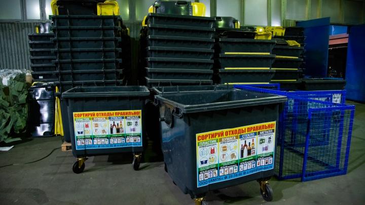 Большинство жителей Архангельска выступают против демонтажа контейнеров для раздельного сбора мусора