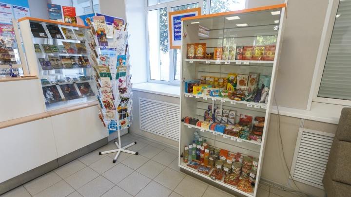 Все отделения закроются до 1 апреля: как на следующей неделе в Волгоградской области работает почта