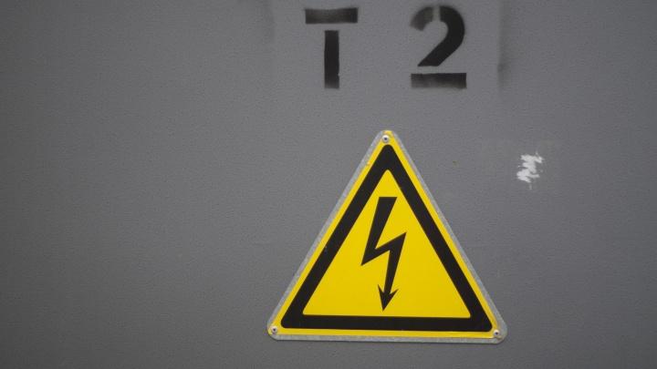В микрорайоне Зайково до вечера отключили электричество