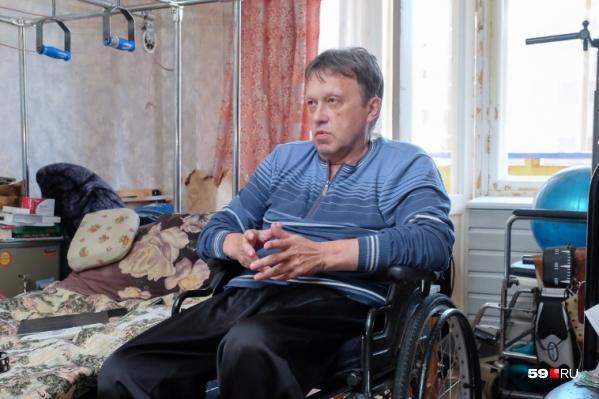 К инвалидной коляске Юрий Гарипов прикован 16 лет