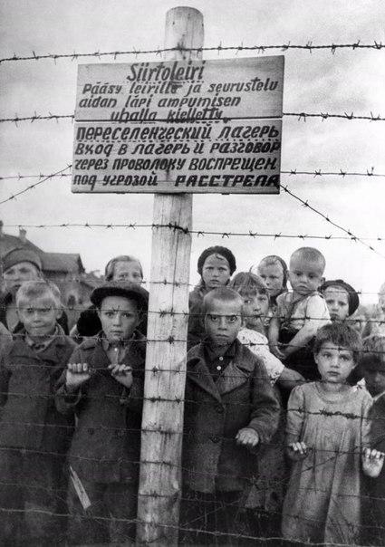 Финский концлагерь в Петрозаводске. Фотография сделана Галиной Санько29 или 30 июня 1944г., через день после ухода финских войск