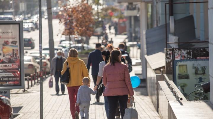 Ждать ли тепла? Какая погода будет в Ростове в последние выходные марта