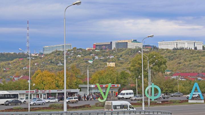 В Уфе достроят три улицы на сумму более 1 миллиарда рублей