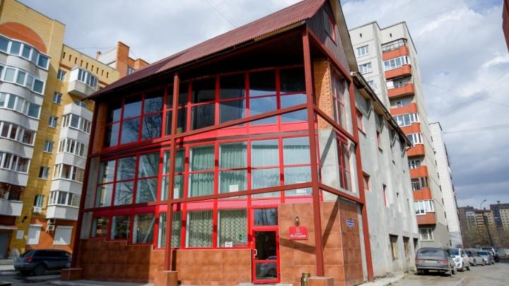 Администрация Тюмени будет добиваться сноса гостиницы «Астория» в Верховном суде