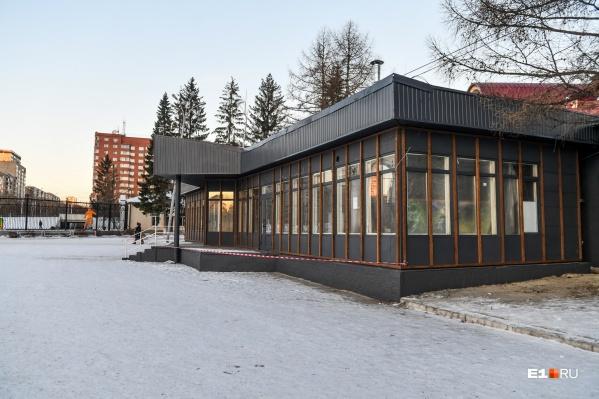 Новое заведение появится у входа в парк