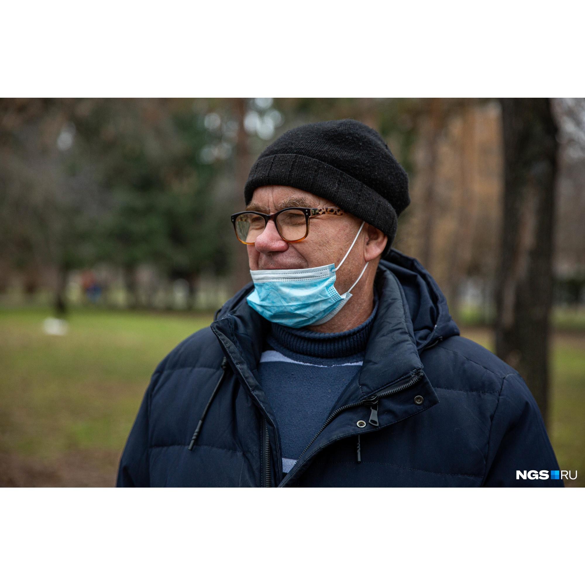 Владимир Григорьевич переболел коронавирусом, поэтому рад, что теперь можно не бояться