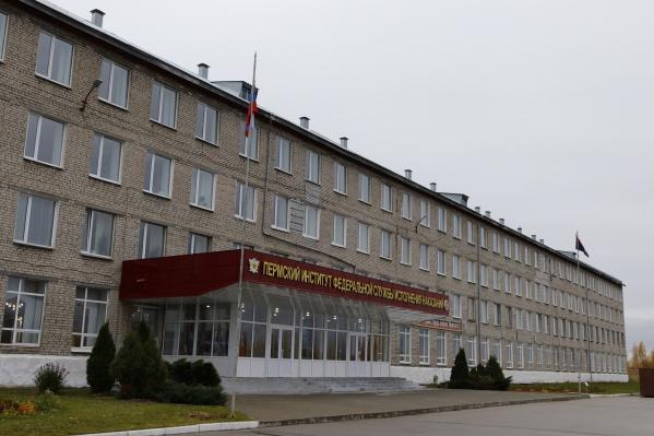 Склад будет расположен на охраняемой территории Пермского института ФСИН