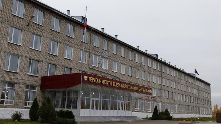 В ГУФСИН рассказали, что будет храниться на складе боеприпасов в микрорайоне Бахаревка