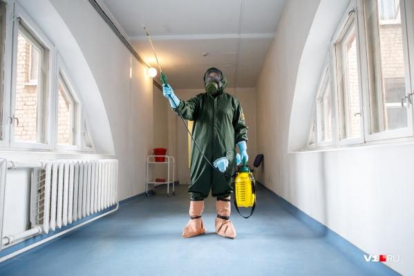 """Из бюджета области на борьбу с коронавирусом было выделено <nobr class=""""_"""">3,9 млрд</nobr> рублей"""