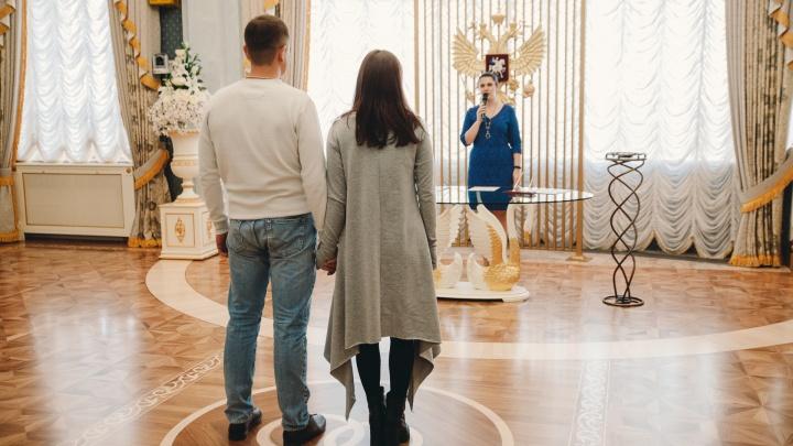 В Тюменской области запретили жениться и разводиться