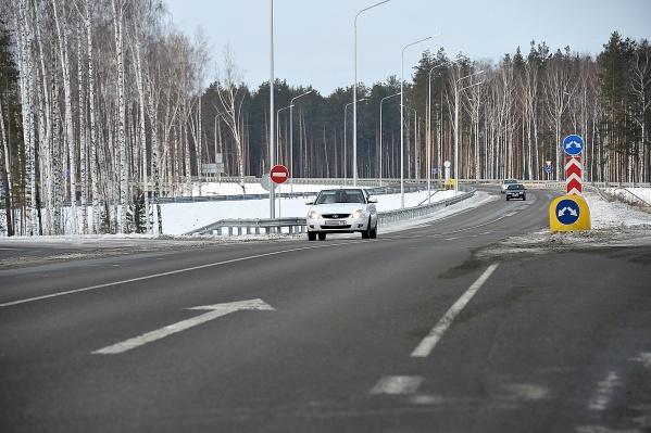 На работы было выделено 210 миллионов рублей