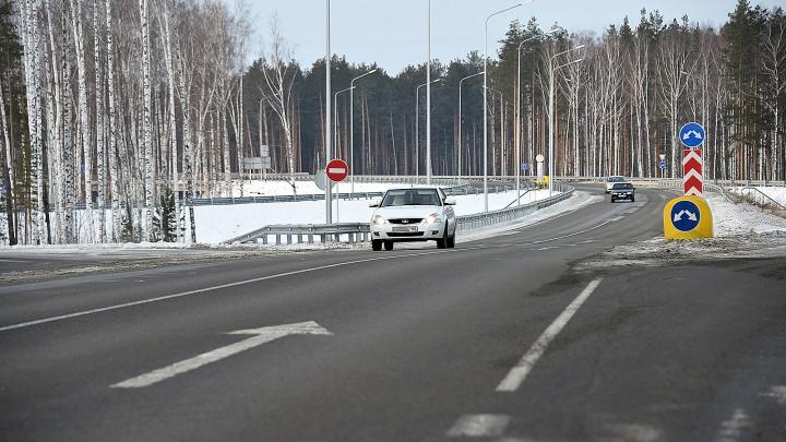 Недалеко от элитных поселков под Екатеринбургом построили новую развязку