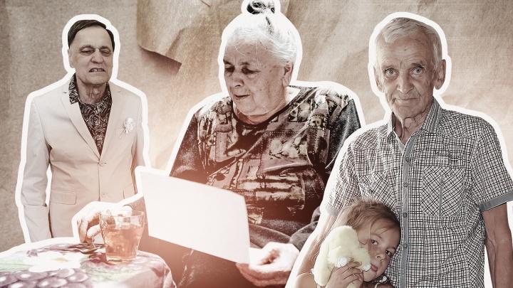 «Мама перестала нас узнавать»: истории трех волгоградских семей, в которых живут люди с деменцией