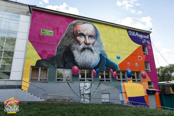 Огромный портрет химика Менделеева на дворце культуры «Нефтяник»