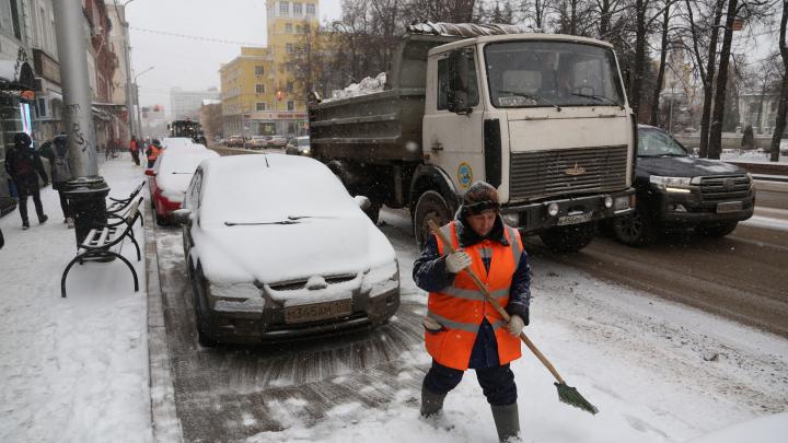 В Башкирии похолодает до -7 градусов, а саму республику засыплет снегом