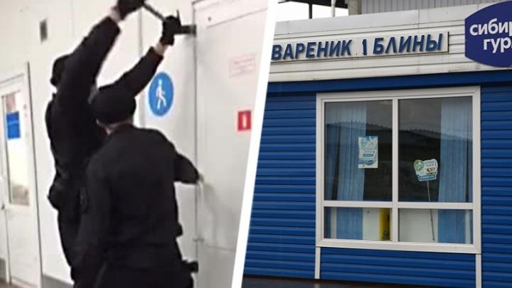 Следователи закрыли уголовное дело в отношении руководителя «Сибирского Гурмана»