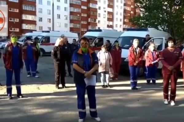 Персонал подстанции скорой помощи записал обращение президенту