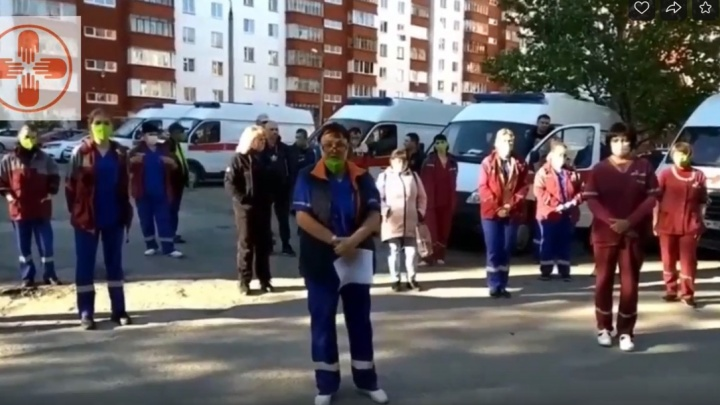 Сотрудники скорой помощи Перми записали видеообращение президенту о задержке выплат за работу с COVID-19