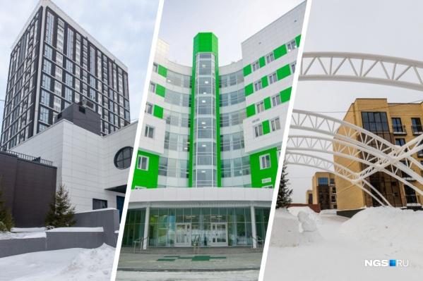 Самые необычные, интересные и важные построенные здания 2020 года