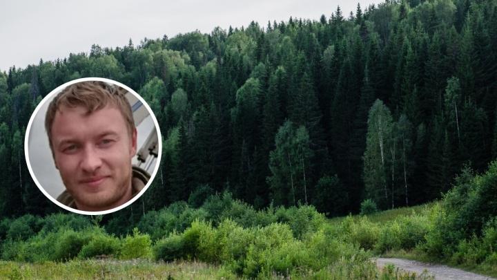 В Перми нашли тело молодого мужчины — при нем были документы Станислава Ушакова, пропавшего в мае