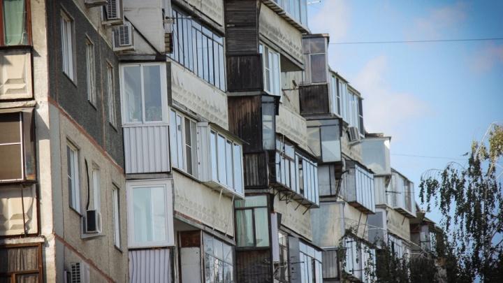 Исследование: зауральцам приходится копить на квартиру значительно дольше соседей