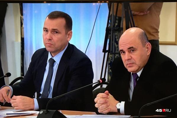 Совещание по программе стратегического развития региона — главная цель визита Мишустина