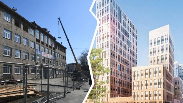 Создатели «Гринвича» начали сносить завод ради строительства жилого комплекса