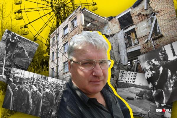 Ликвидатор Дмитрий Тимофеев рассказал свою историю о том, как прожил в зоне отчуждения 85 дней