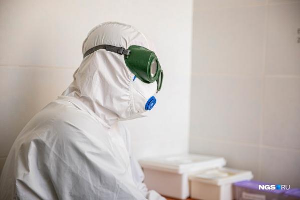 В регионе уже почти тысяча заболевших