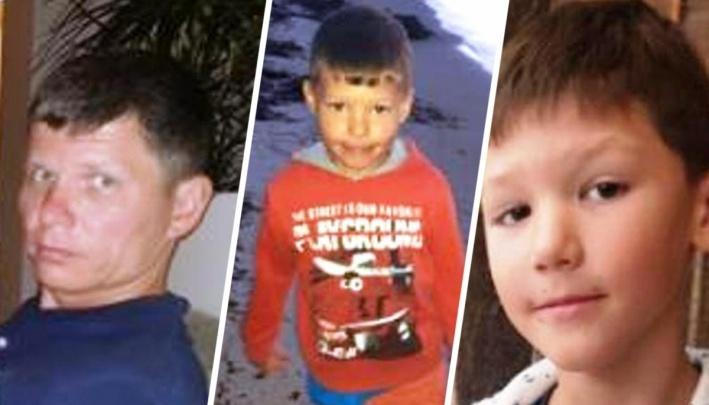 Силовики изменили направление поисков пропавших отца и двух сыновей Мазовых