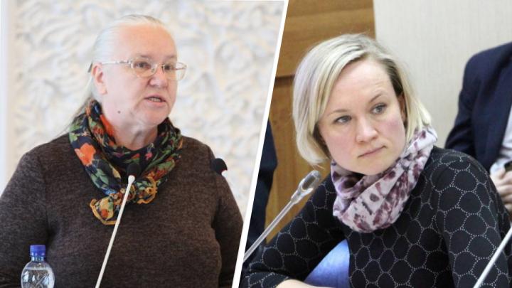 Два омбудсмена в Архангельской области сложили свои полномочия
