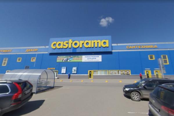 Магазины Castorama в России теперь принадлежат компании «Максидом»